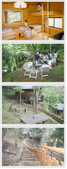神奈川県 御所の入森のコテージ の写真g30321